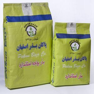 تصاویر بذر قره یونجه پاکان بذر اصفهان